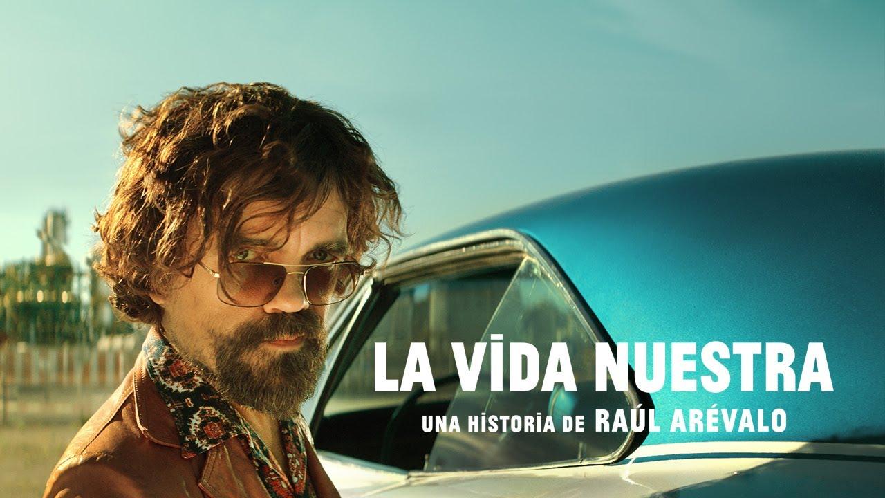 La vida nuestra - Tráiler de Estrella Damm 2017 dirigido por Raúl Arévalo