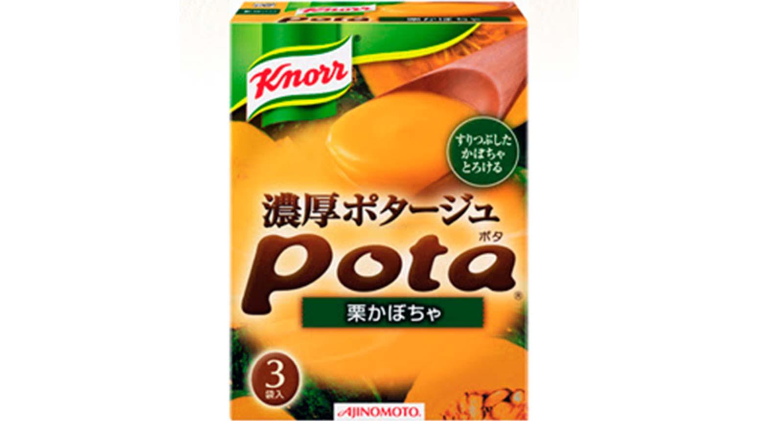 knorr-pota-naming